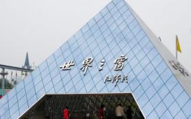 深圳世界之窗路線攻略