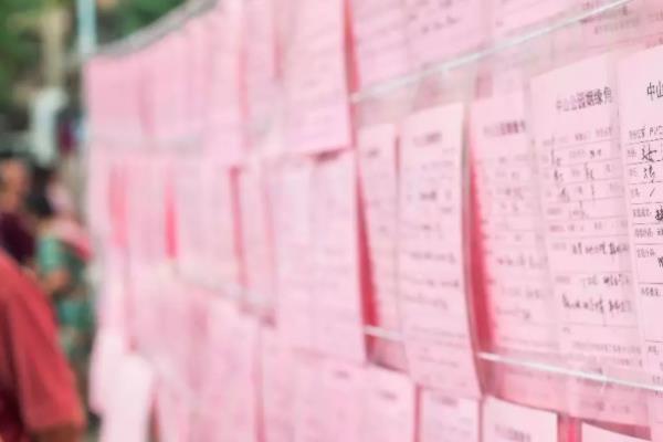 武汉中山公园有什么好玩的-要门票吗