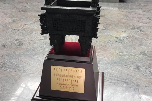 2021内蒙古鄂温克博物馆门票及地址