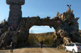 2021內蒙古滿歸伊克薩瑪國家森林公園門票及游玩攻略