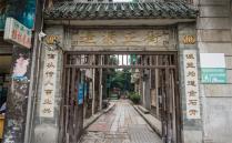 2021广州西关大屋介绍地址交通及游玩攻略