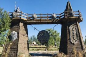 2021蒙古风情园门票多少钱及游玩攻略