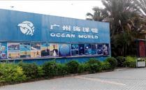 2021广州海洋馆在哪门票价格开放时间及表演介绍