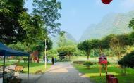 广西龙虎山风景区门票价格-在哪里
