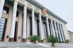 2021北京人民大会堂地址电话及景点介绍