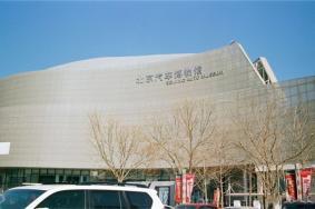2021北京汽车博物馆门票地点交通及景区介绍