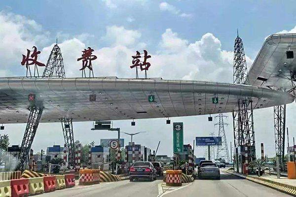 2021年8月无锡多条高速公路因疫情封闭