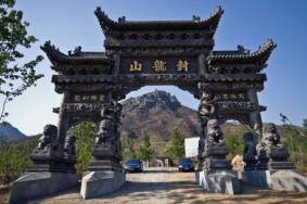 2021年8月10日起石家莊封龍山景區恢復開放-