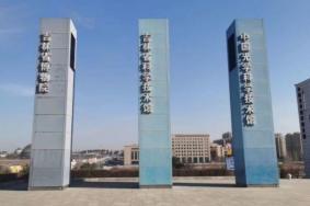 2021長春中國光學科學技術館地址門票及攻略