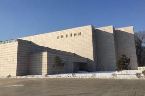 2021吉林市博物馆门票地址及攻略