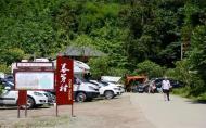 彭州春芽村在哪里-景点推荐