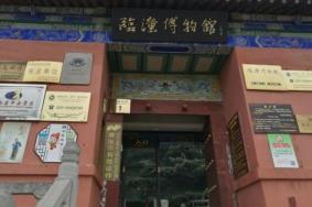 2021西安临潼博物馆门票及攻略