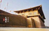 大明宫国家遗址公园值得去吗