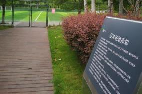 2021西安城市运动公园有什么好玩的