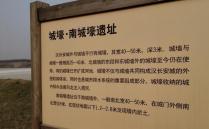 2021西安汉长安城遗址地址及介绍