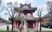 2021西安赵公明文化景区在哪及门票