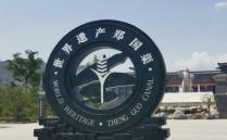 2021咸阳郑国渠旅游风景区开放时间及攻略