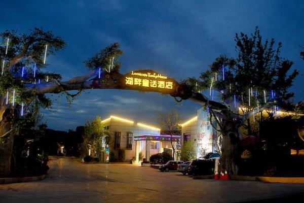 蘇州親子游住宿攻略 蘇州適合親子住的酒店