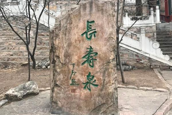 2021邯郸武安长寿村地址及攻略