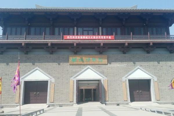 2021邯郸邺城遗址在哪里门票多少钱及游玩攻略