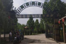 2021邯鄲朱山植物園在哪里好玩嗎及門票