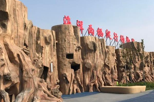 2021沧州动物园营业时间及门票价格