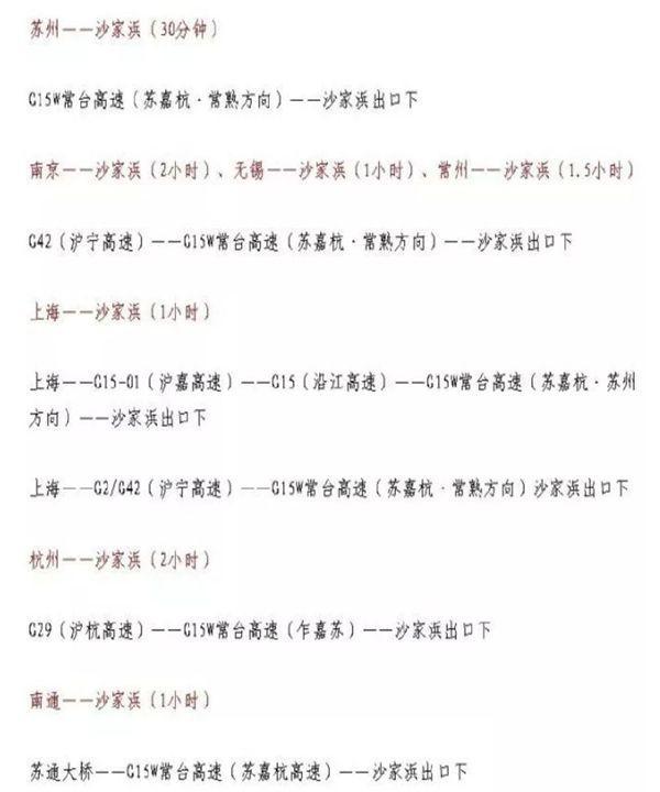 2021苏州阳澄湖大闸蟹开捕节时间-地点-活动内容