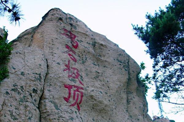 2021秦皇岛碣石山景区门票开放时间及地址