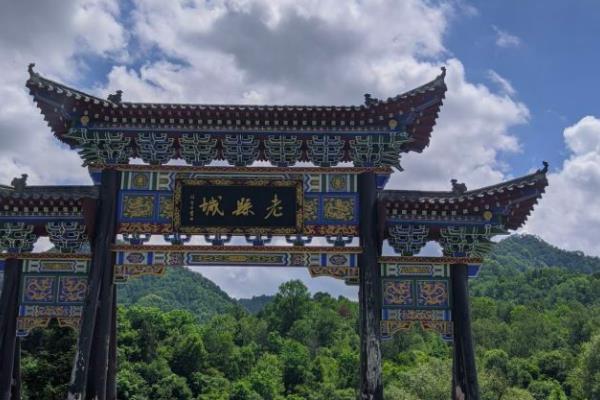 2021西安周至老县城在哪里简介及自驾游攻略