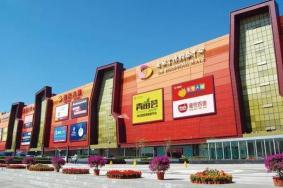 2021北京世紀金源購物中心中秋節活動