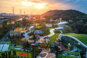 2021上海世茂精靈之城主題樂園門票活動