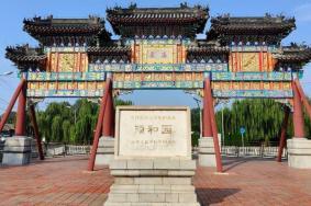 2021北京頤和園桂花最佳觀賞時間