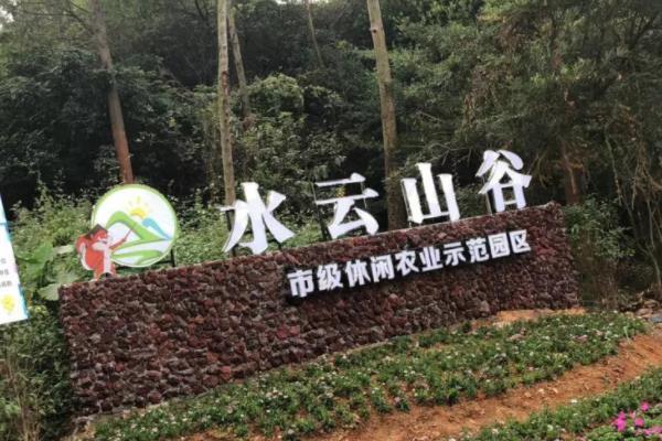 2021東莞農業休閑旅游路線推薦