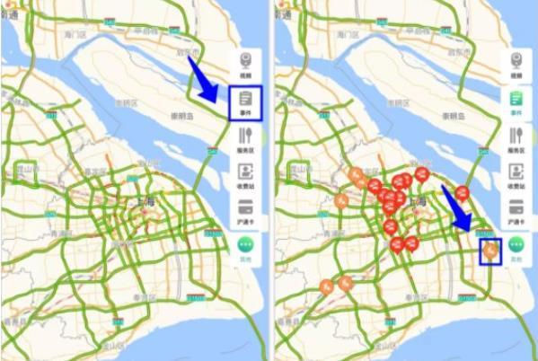 上海自駕游怎樣查詢實時高速路況