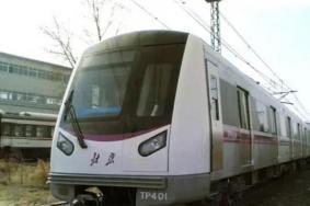 2021年10月北京地鐵8號線運營時間調整