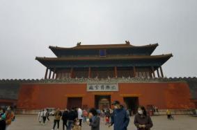 2021國慶節北京故宮門票預約攻略