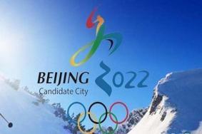 2022北京冬奧會有哪些項目?