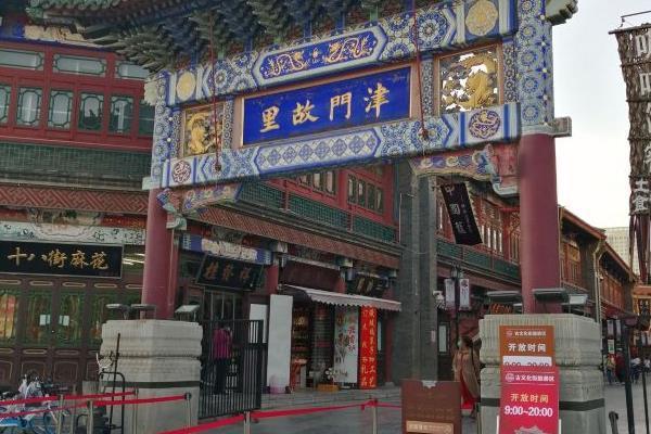 天津古文化街營業時間及游玩攻略
