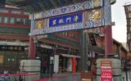 天津古文化街营业时间及游玩攻略