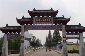 2021洪泽湖古堰景区门票地址交通及游玩攻略