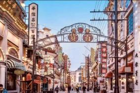 2021郑州建业华谊兄弟电影小镇门票多少钱在哪里及游玩攻略