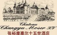 张裕摩塞尔十五世酒庄景点介绍