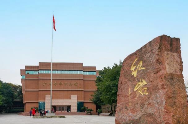 2021重庆红色旅游景点路线推荐