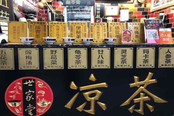 香港特色小吃有哪些
