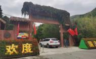 天津九龙山国家森林公园要门票吗及游玩攻略