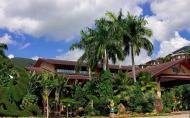 海南热带野生动植物园门票及游玩攻略