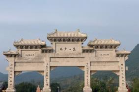 2021登封少林寺门票多少钱在哪里及攻略
