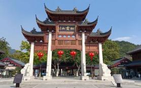 2021南京重陽登高好去處