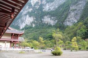 2021重庆武陵山大裂谷景区门票开放时间交通及游玩攻略