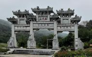 襄阳鹿门寺国家森林公园